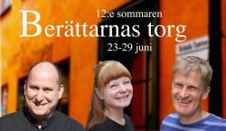 torglogo2014